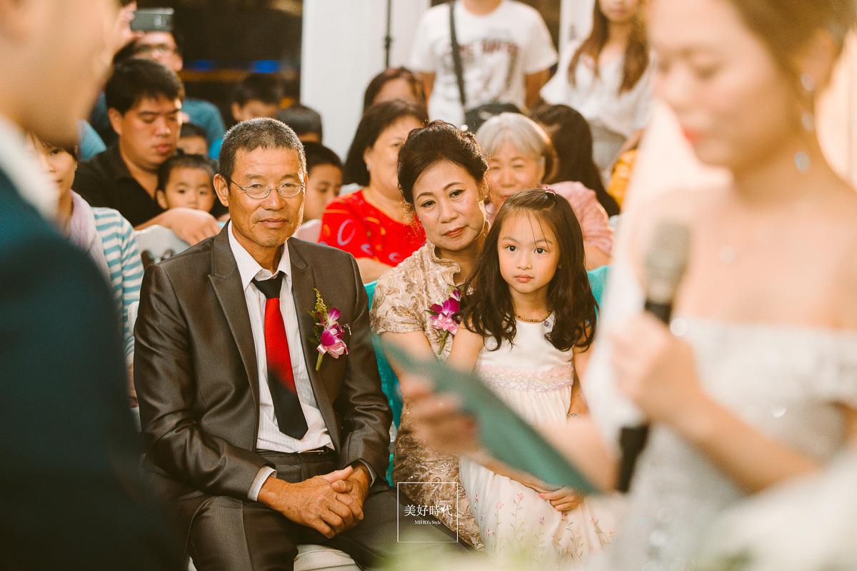 婚禮 台北 婚攝 推薦 青青食尚花園會館