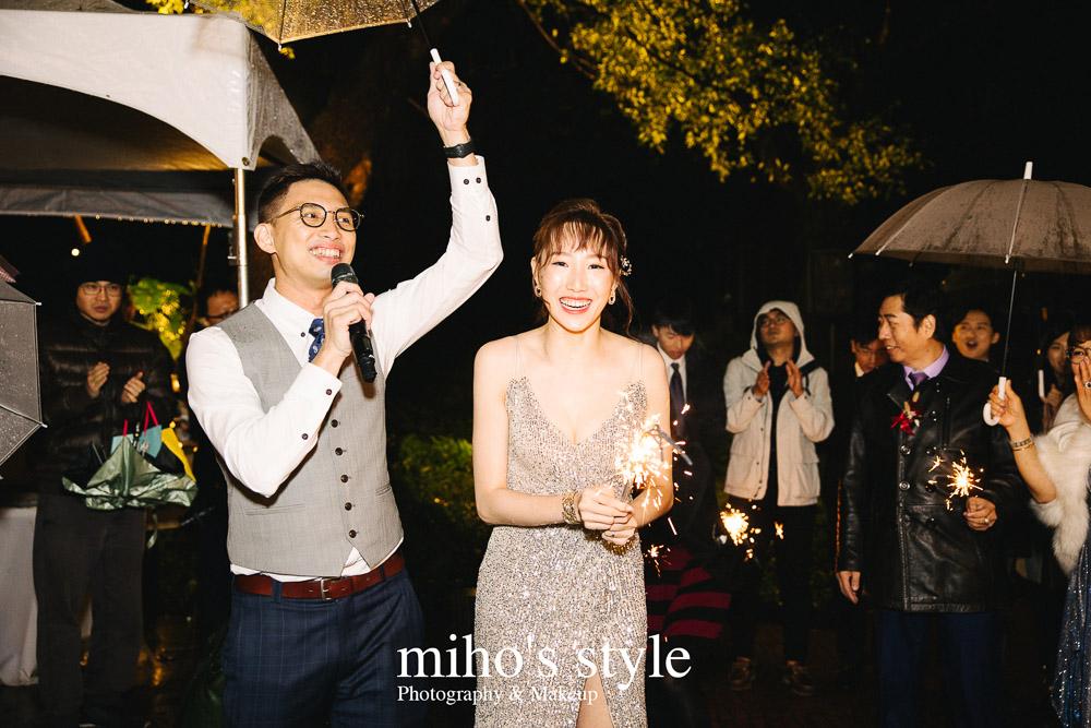 婚禮 台北 陽明山1956 婚攝 推薦 戶外 證婚
